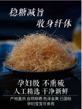 玉米须茶纯干玉米须孕妇泡水新鲜农家苞米天然无杂质中药材茶正品